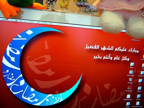 mubarak1.jpg